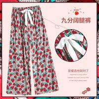 Женские пижамы, хлопковые пижамы, женские сетчатые красные тонкие хлопковые широкие брюки, можно носить свободные домашние штаны большого ...