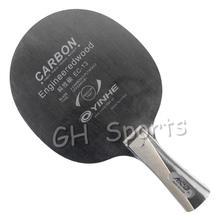 Galaxie voie lactée Yinhe EC-13 carbone EC 13 EC13 bois dingénierie OFF + lame de Tennis de Table pour raquette de ping-pong
