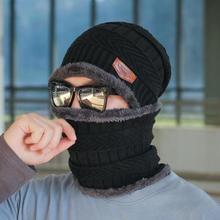 COKK Winter Beanie Hat For Men Knitted Hat Winter Cap Beanie Women Thick Wool Neck Scarf Cap Balacla