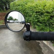 Espejo retrovisor Universal para bicicleta de montaña y carretera, accesorio giratorio y ajustable, gran angular, 1 unidad