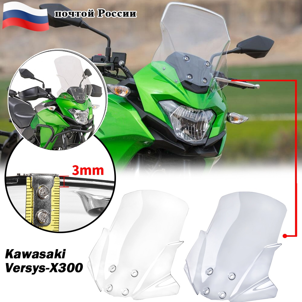 Versys-X300 الزجاج الأمامي الرياح منحرف لكاواساكي Versys X-300 VERSYS-X 300 2017-2021 2020 19 دراجة نارية حلج-brise