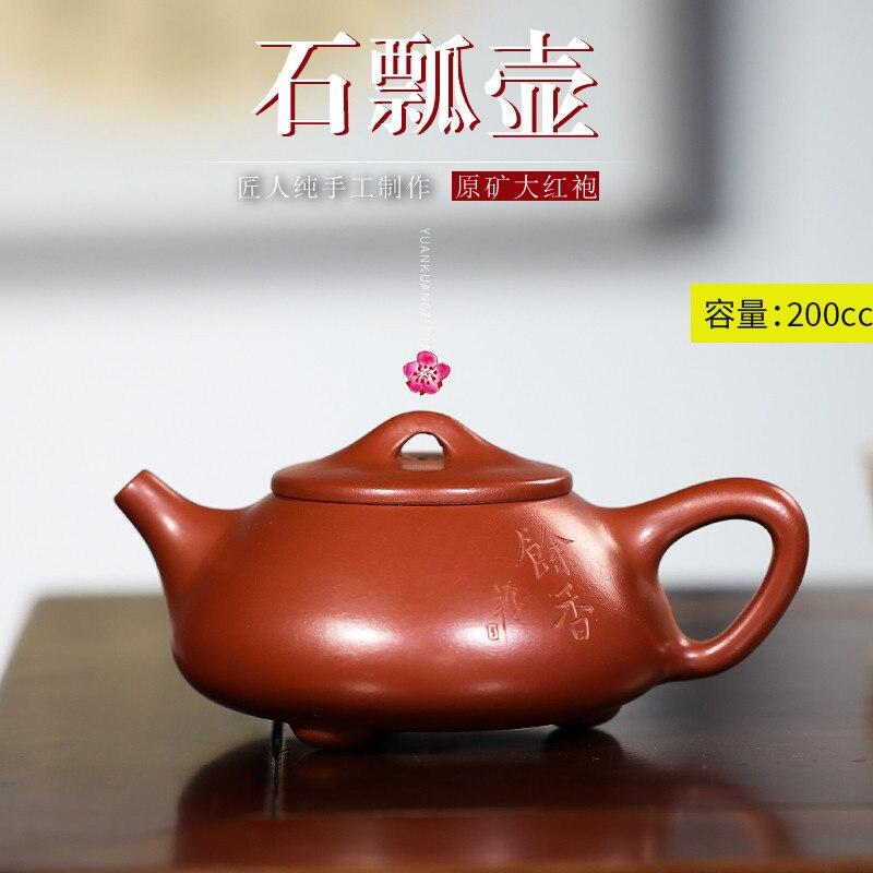 ييشينغ زيشا إبريق الشاي الذاتي المنتجة والذاتي بيع المواد الخام Dahongpao سكين مزدوج حروف يوكسيانج Shipiao إبريق رائعة