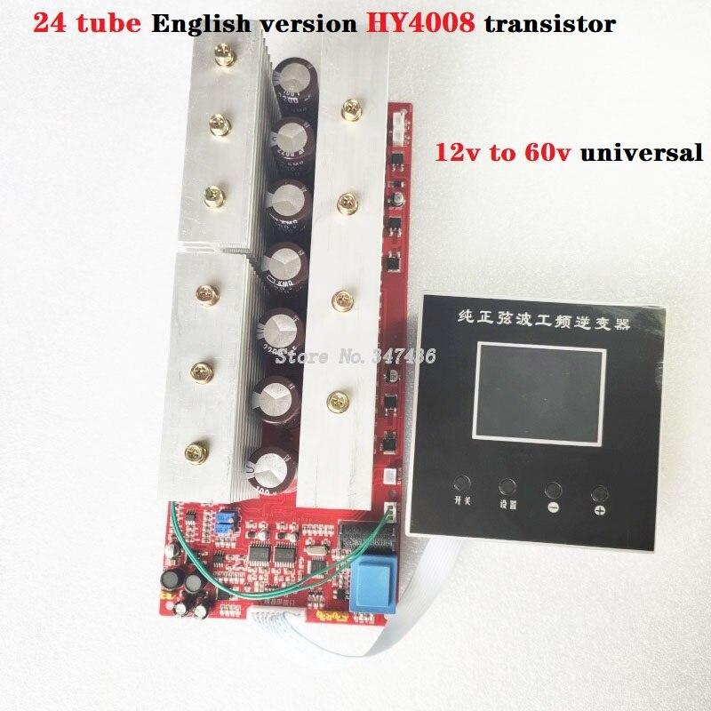 محول موجة جيبية نقية تيار مستمر 12 فولت 24 فولت 36 فولت 48 فولت 60 فولت إلى 220 فولت 110 فولت تردد الطاقة العاكس اللوحة 24 أنابيب HY4008 الترانزستور