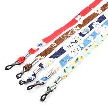 Retail New Retro sunglasses eyewear cord Anti Slip Strap Neck string cord 1cm width