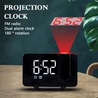 new led digital alarm clock multifunctional smart projection alarm clock with fm radiomobile phone charging home desktop clocks