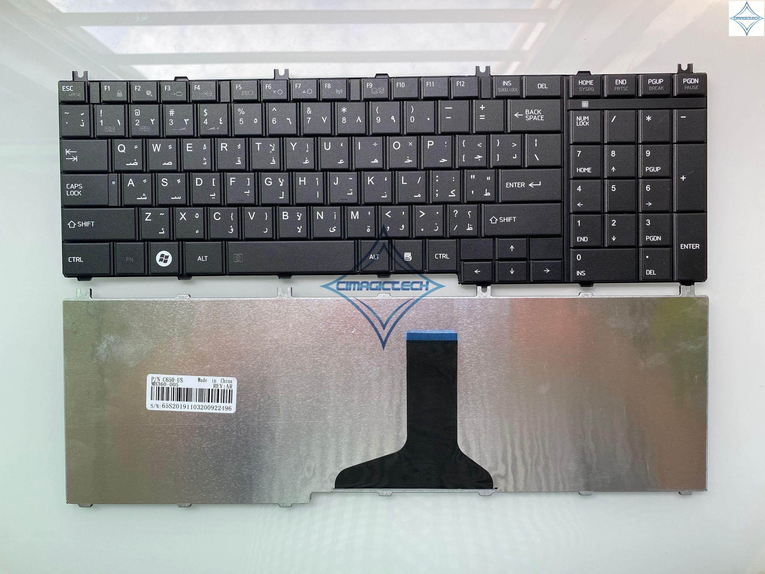 Nuevo Para Toshiba Satellite C650 C655 C655d C660 C665 C670 L650 L655 L670 L675 L750 L755 árabe Ar Portátil Teclado Laptop Keyboard For Toshibalaptop Keyboard Arabic Aliexpress
