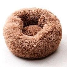 Willstar chien lit hiver chaud longue en peluche lits de couchage solide couleur doux animaux de compagnie chiens chat tapis coussin livraison directe