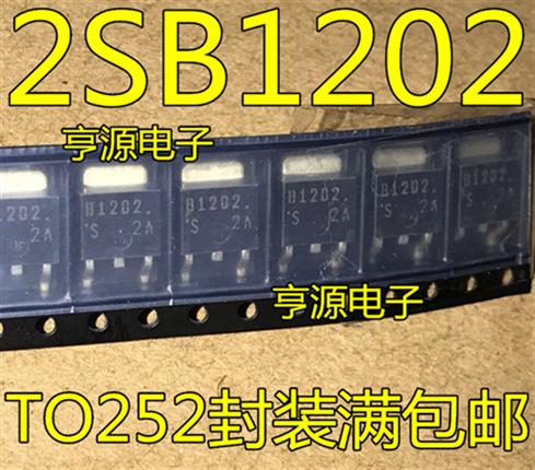 2SB1202 B1202 TO252