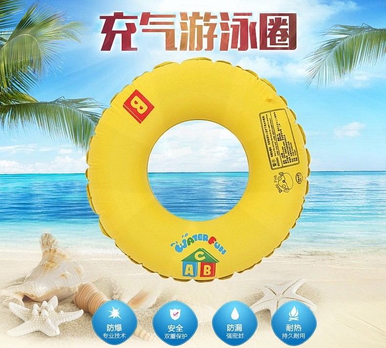 Water Adult DK50SR Trainer Rings Inflatable Toys Safety Float Enfant Rings Fun Swimming Summer Round Children Swimming Piscine R