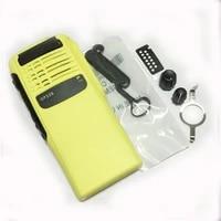 oppxun new yellow housing case front cover shell surfacedust coverknob for motorola gp328 gp5150 gp340 radio accessories