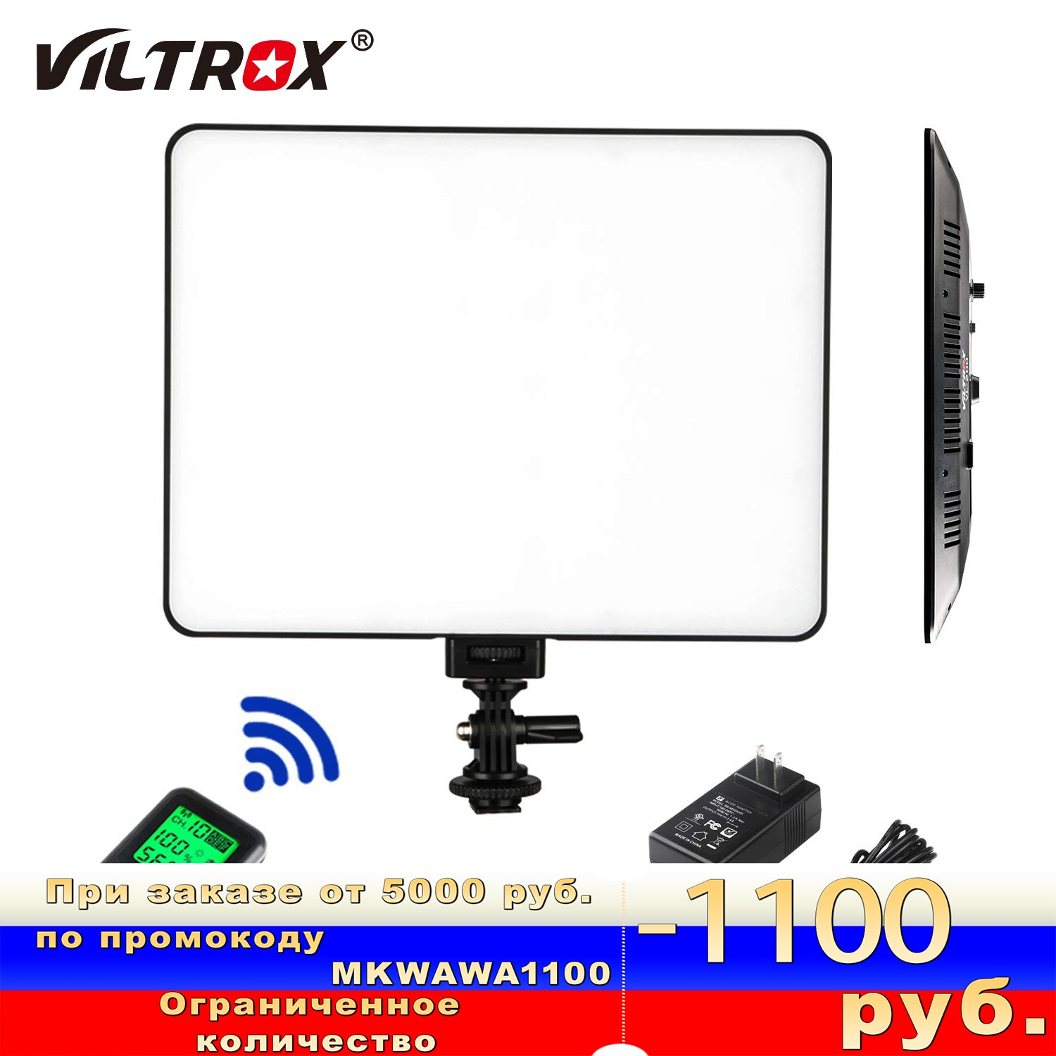 Viltrox VL-200T Slim LED Video Light Dimmable Bi-Color LED Wireless Remote For YouTube Video live Shooting Studio Photography