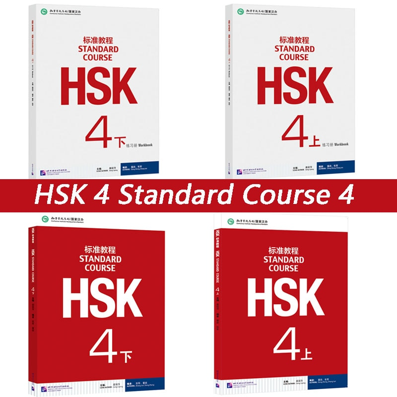 4 Books For Kids Adult Learning Chinese English Bilingual Students Textbook And Workbook: Standard Course HSK 123456 Libros Art hsk standard course learning chinese students textbook and workbook standard course hsk package 2 books