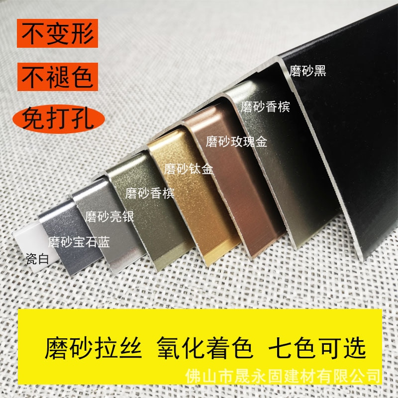 Titanium Aluminium Alloy Corner Wall Protector Protective Strip Free Punched Corner Protection Strip Corner Wall Protector Alumi
