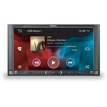 Philips Sistemas de vídeo para el coche CE600BT/12-Radio para coche (nègre, 2 DIN, 4 Ω, MP3, WMA, AVI, H.263, MPEG1, MPEG2, XVID,