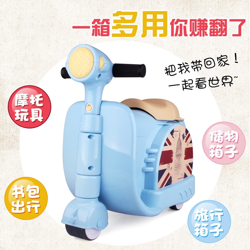 Children's Motorcycle for Riding on Kids Luggage Two-in-one Suitcase Ride on and Boys and Girls Baby Trolley Toys for Kids Gifts enlarge