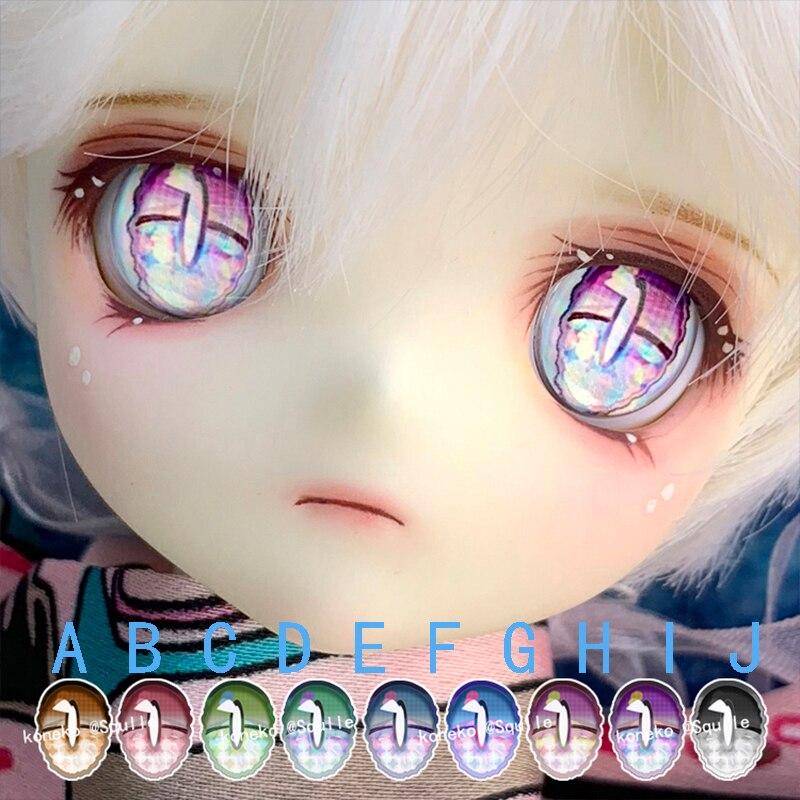 BJD eyes-ojos de acrílico para muñeca, accesorios de muñeca BJD SD, Ojos de muñeca sin efecto, 14mm -24mm, para 1/12, 1/8, 1/6, 1/4, 1/3
