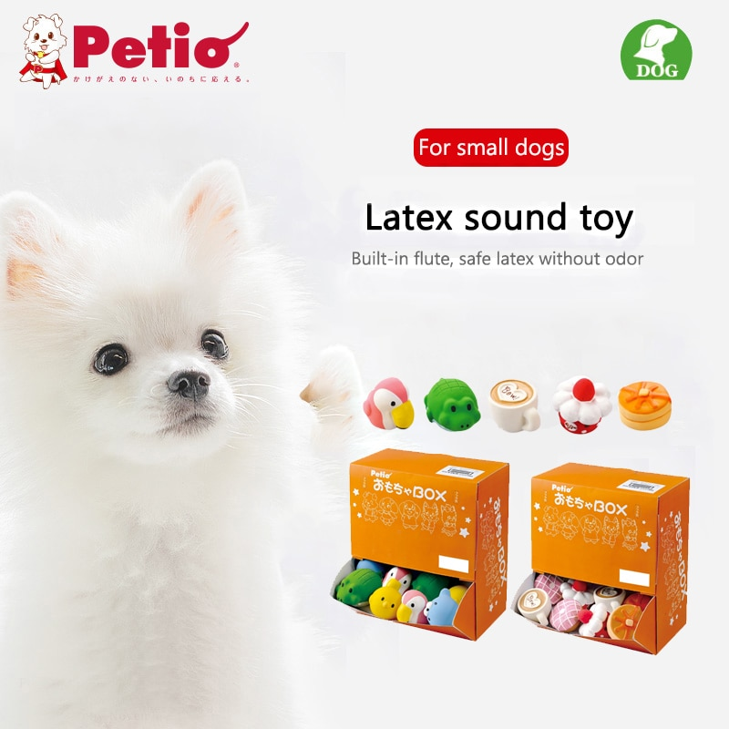 Japan Petio Small Dog Dog Cute Toy Pet Toy Molar Bite-Resistant Sounding Toy Natural Latex