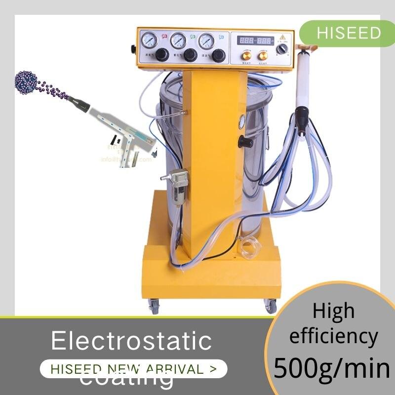 ذكي كهرباء الرش آلة بودرة طلاء كهربائي آلة رش مسحوق البلاستيك آلة رش كهرباء s