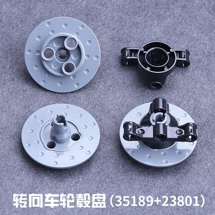 5pcs/lot Decool high-tech parts Suspension steering wheel hub Compatible with 35189 23801 MOC bricks blocks set Bugatti