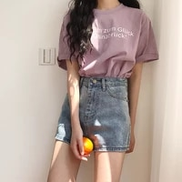 summer korean wild jeans shorts high waist was thin and loose pants tide street casual student shorts straight pants