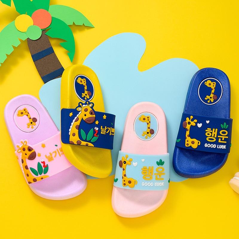 Kids Slippers for Boys Girls Cartoon Giraffe Pattern Shoes Summer Toddler Flip Flops Baby Indoor Sli