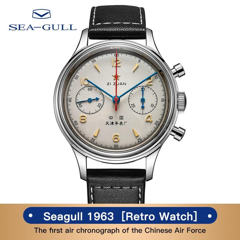 Seagull watch manual chronograph retro pilot watch commemorative limited edition mechanical watch