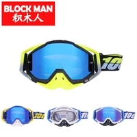 motorcycle helmetglassessunglasses cycling motocross glasses motocross helmet cycling helmet motocross motorcycle accessories