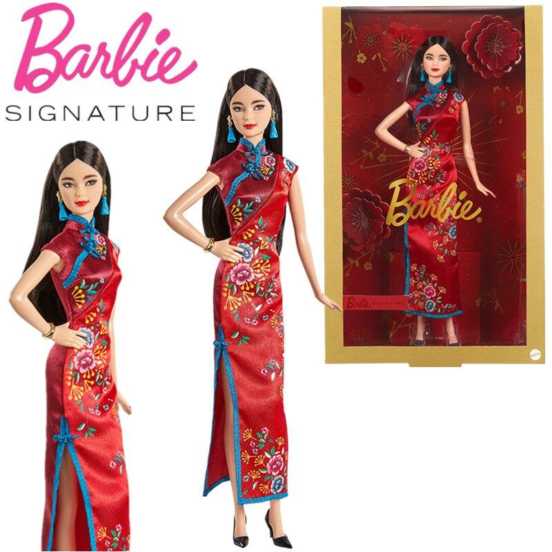 Muñeco de Año Nuevo con firma de Barbie, pintor, Frida, coleccionista, dragón,...