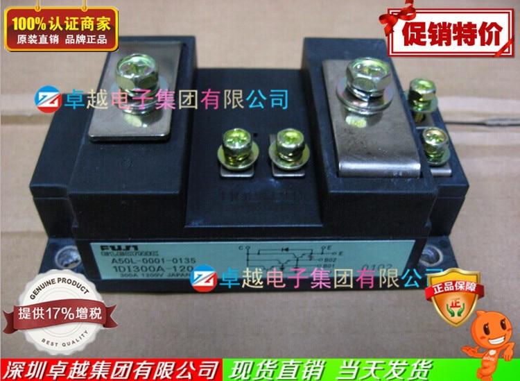 1DI300A-120 1DI300ZP-120 suministro de módulo IGBT adecuado -- ZYQJ