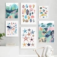 ocean animal canvas painting shell octopus whale shark starfish fish nursery wall art nordic cartoon poster baby kids room decor