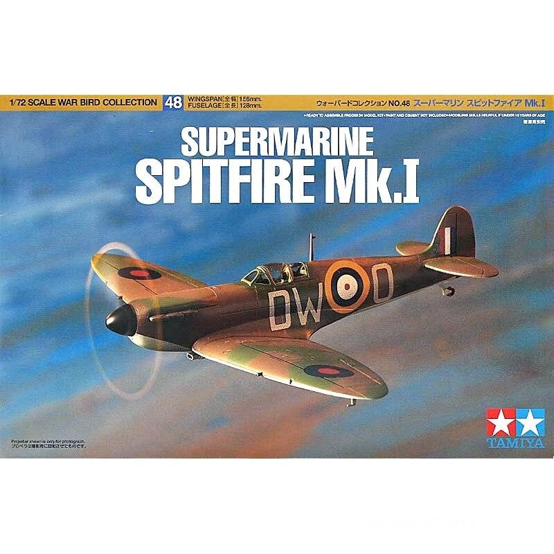 1/72 تاميا تجميعها نموذج البريطانية Spitfire MK.Vb/MK.Vb/MK.1 Spitfire 60748/60756