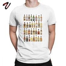 Мужская футболка, односолодовая футболка с виски, бутылки виски, подарок на день отца, Октоберфест, топы, одежда, хлопковые футболки, лучший подарок, футболка