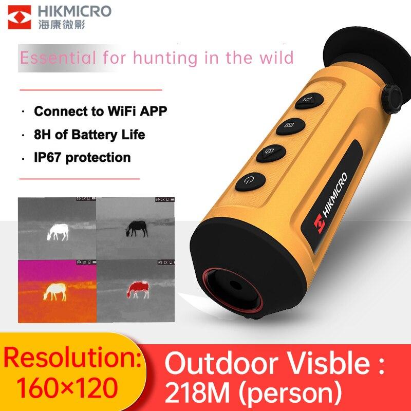 camara-termica-lc06-esencial-para-caza-al-aire-libre-portatil-wifi-impermeable-ip-67-detector-de-vision-nocturna-patrulla-de-observacion