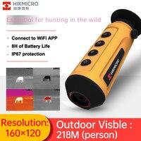 Thermal Camera LC06 Essential for Hunt Outdoor Handheld WiFi Waterproof IP 67 Night Vision Detector Observation Patrol