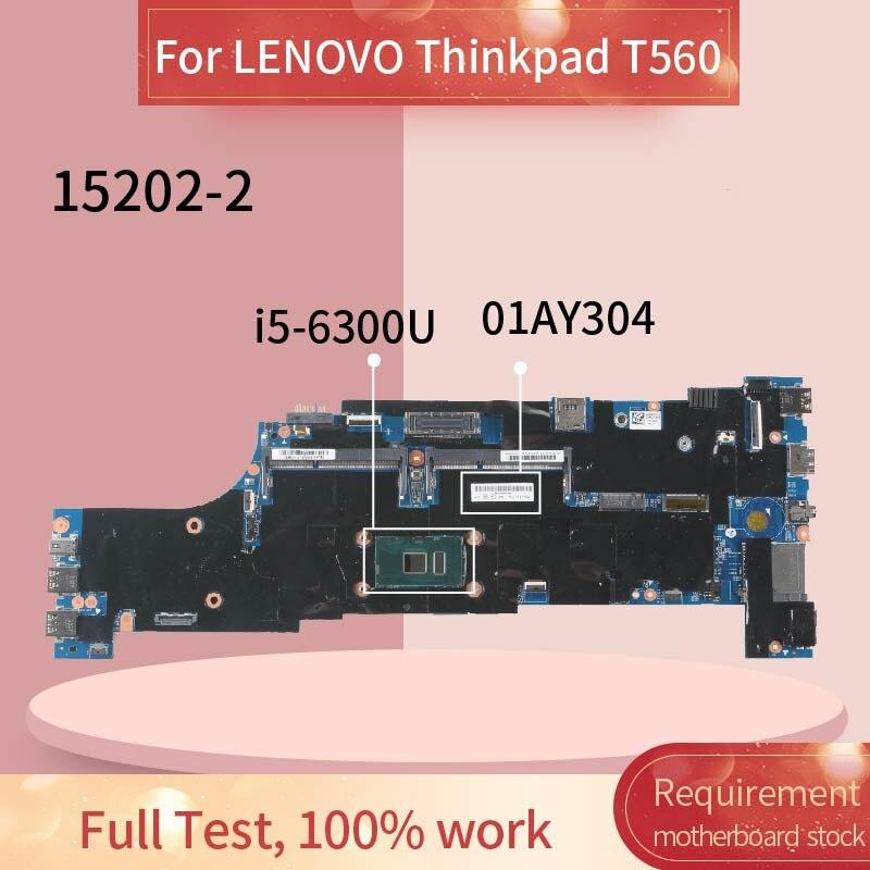 01AY304 اللوحة لابتوب لينوفو ثينك باد T560 I5-6300U مفكرة اللوحة 15202-2 SR2F0 DDR4