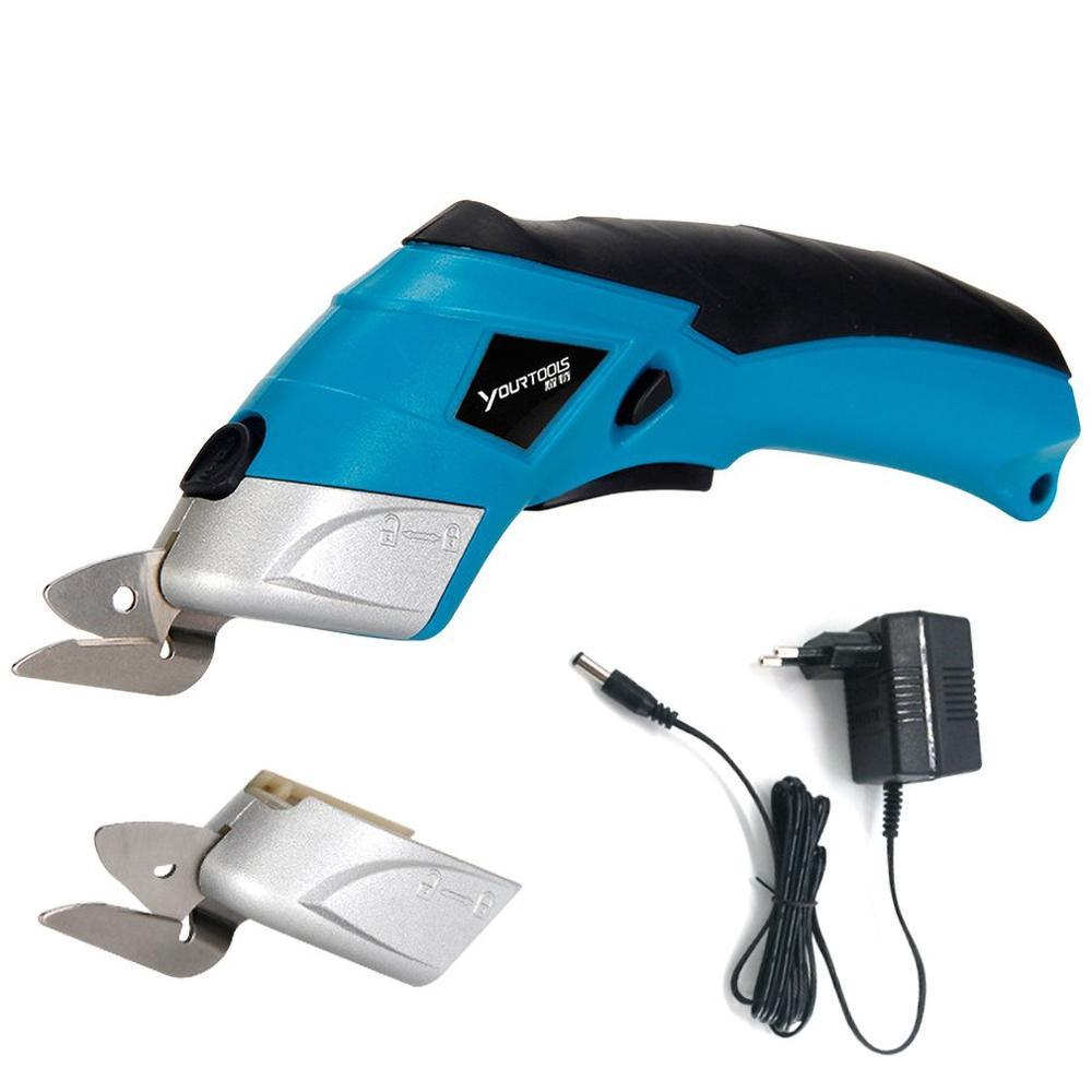 Электрические ножницы для ткани, коробка для резки, беспроводные ножницы, режущий инструмент для рукоделия, шитья, картона, скрапбукинга