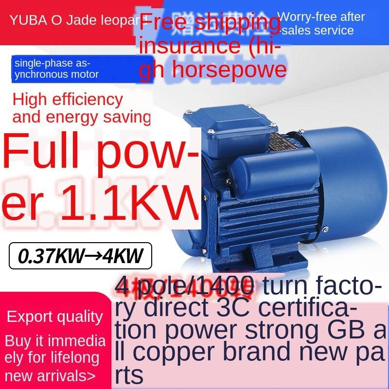 1.1KW tout-cuivre monophasé YL90S-4 pôle 220V double-valeur condensateur tout-cuivre fil moteur 1400 tour 24 arbre