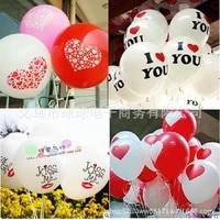 2 8g thickening increase printing i love you round balloon wedding decoration valentines day confession