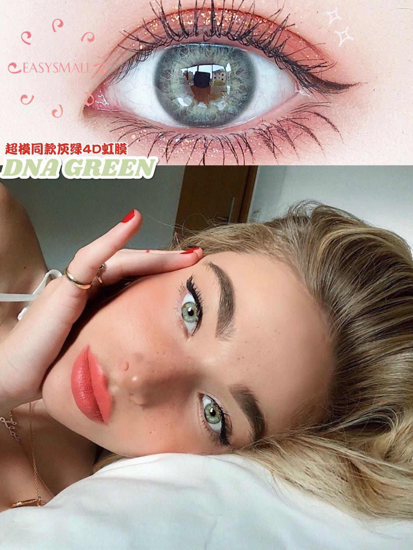 Lentes de contacto de Color Easysmall para ojos, lentes de ojo coloreado, lentes de contacto de color, pupila hermosa, opción de cuatro colores, 2 unids/par