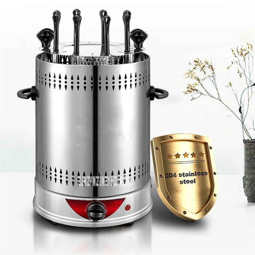 دخاني شواية كهربائية المنزل الشواء آلة التجارية توقيت التلقائي الدورية الشواء سيخ 220V 1350W ML-1318T