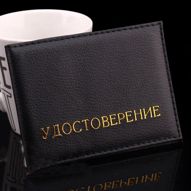 Porte-carte russe portefeuille en cuir synthétique polyuréthane cartes ensembles de Documents couleur unie carte Pack Mini carte de crédit portefeuille sac à main permis de travail Kit