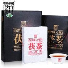 Anhua Baishaxi 2019 Yupin Fucha classique 1953 thé noir brique thé 318g