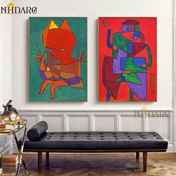Пол Клее классические художественные плакаты и принты абстрактный портрет стены искусства холст картины для гостиной домашний декор