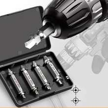 HHS Double Ended Screw Extractor ที่ชำรุด Extractor Drill Bit Drill ชุด Broken Speed Out Bolt Extractor Bolt Stud