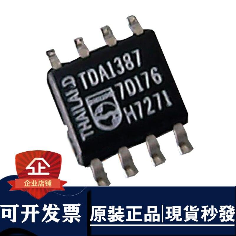 10 шт TDA1387 стерео аудио калибровка TDA1387T оригинальная микросхема