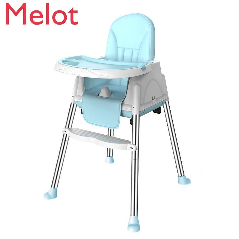 كرسي طعام للأطفال طاولة تناول الطعام المنزلية وكرسي متعدد الوظائف مقعد قابل للطي الأطفال كرسي الطعام