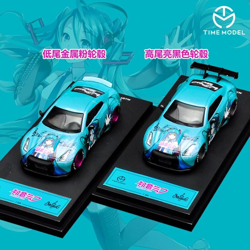 نموذج الوقت 1/64 نيسان GT-R R35 نسخة ميكو مجموعة سبائك يموت الصب سيارة هدية