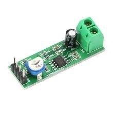LM386 Super Mini 200X amplificateur de puissance Module de carte Mono canal électronique bricolage outil Audio Amplifier le Volume réglable