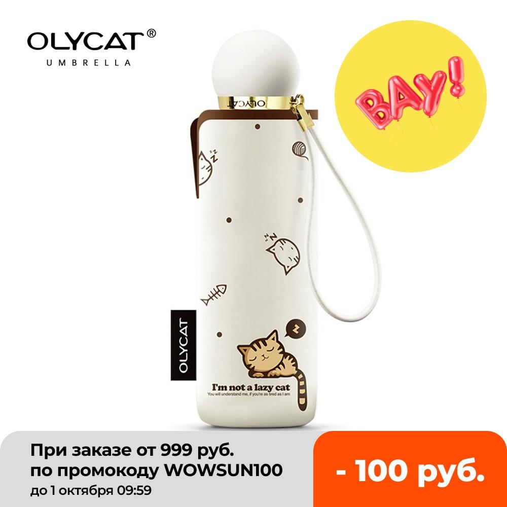OLYCAT Cute Mini Umbrella Cat Ultralight Pocket Kids Umbrellas Five Folding Sun Protection Windproof Cartoon Umbrella Rain Women