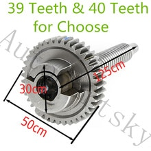 Gute Qualität Auto Reparatur Kit für BMW E65 E66 745i 750i 760i Li Metall Parkplatz Bremse Getriebe Antrieb 34436782755 34436862906